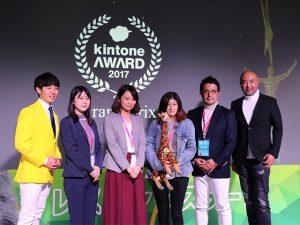 kitone AWARD 2017
