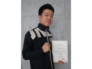 少林寺拳法2017